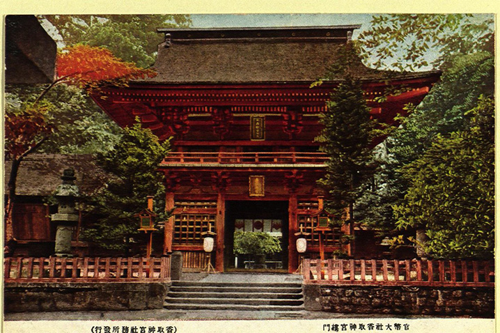 tower gate of Katori Shrine