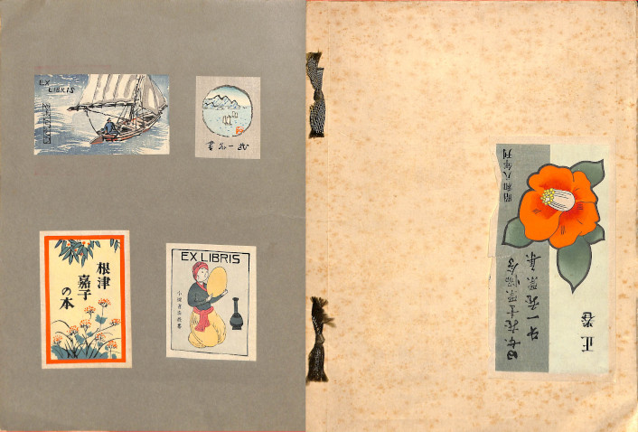 Scrapbook decorated with Japanese text and designs, containing numerous Japanese-style bookplates.