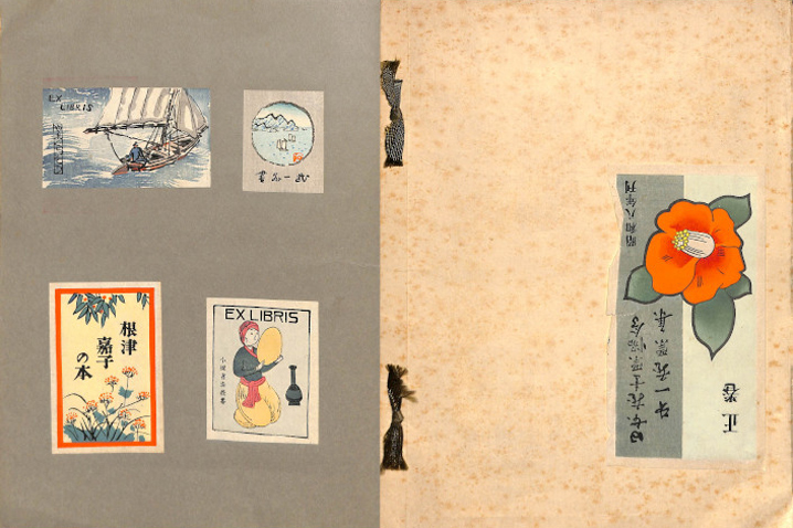 Japanese bookplates