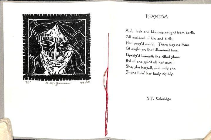Phantom internal pages