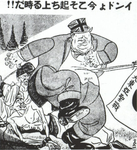 Osaka Puck cartoon depiction of John Bull shackling Indians getting stabbed by the Japanese flag with the words 'Greater East Asian War' written on it.